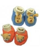 Zapatillas Sonajero de Bebé